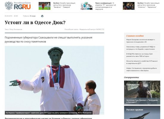 Fake: Odessa breekt iconisch monument Duke de Richelieu af
