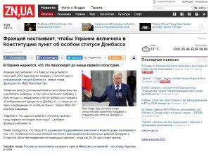 """Website screenshot """"Zerkalo nedeli"""""""