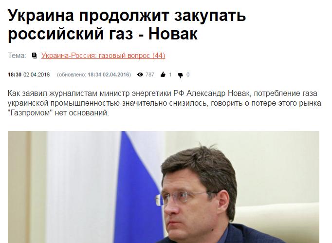 Captura de pantalla de RIA Noticias