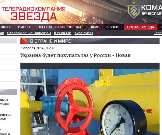 Captura de pantalla de Zvezda