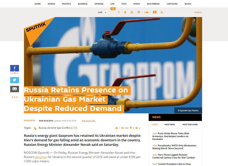 Website screenshot Sputnik