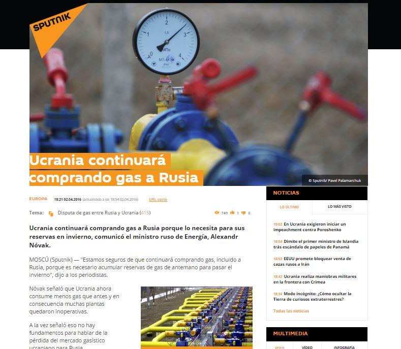 Скриншот на сайта Спутник