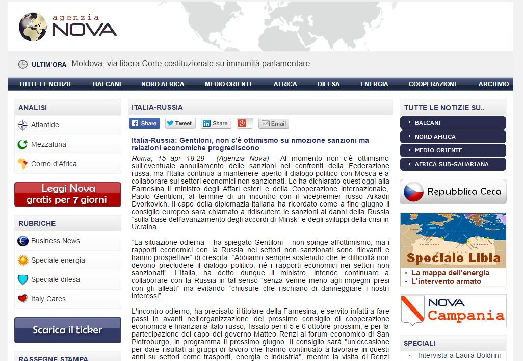 Website screenshot Nova