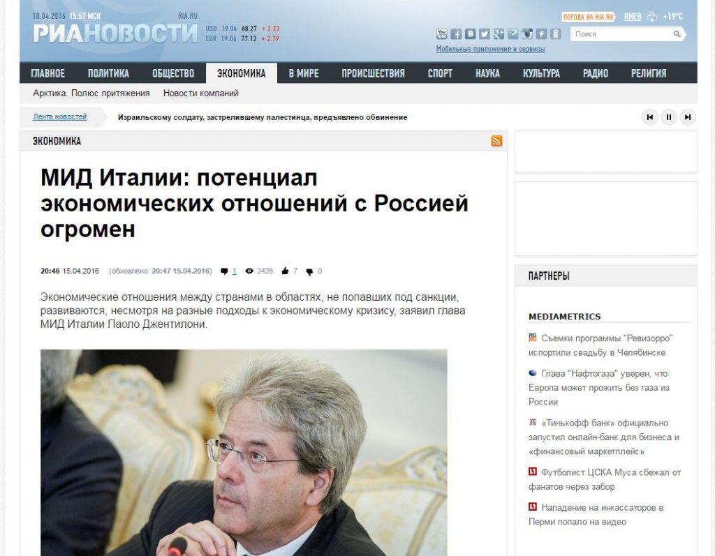 Screenshot website RIA Novosti