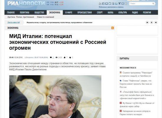 I media russi hanno alterato la dichiarazione del Ministo degli Esteri italiano sulle sanzioni