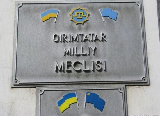 La Fiscalía de Crimea disuelve el Medzhlis, la asamblea de la minoría tártara