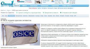 Website screenshot odessa1.com