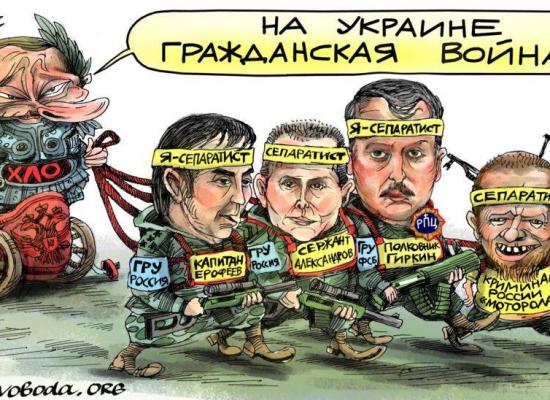How Russia's worst propaganda myths about Ukraine seep into media language