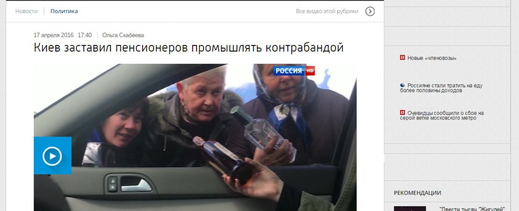 Fake: Tous les Ukrainians qui ont émigrés en Pologne « font la vaisselle et lavent le plancher »