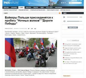 Website screenshot crimea.ria.ru