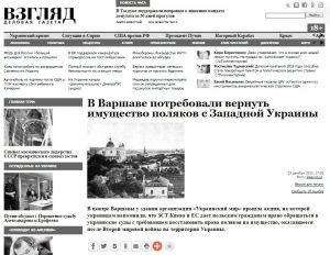 Website screenshot Vzglyad