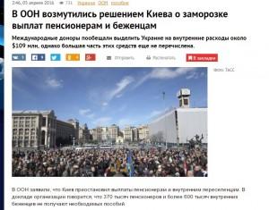 Screenshot website ren.tv