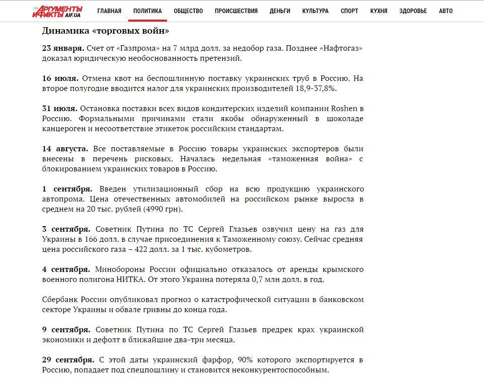 Website screenshot AiF