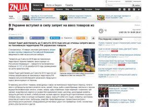 Website screenshot Zerkalo Nedeli