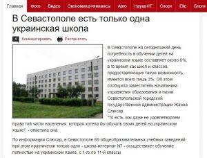Website screenshot  gazeta.ua