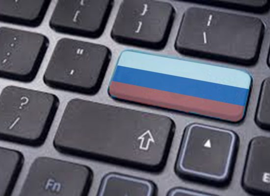 "Report EAK – Internet and ""information warfare"" of president Putin"