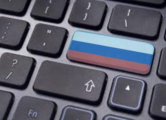 "Report EAK – Internet and ""information warfare"" of president Putin"