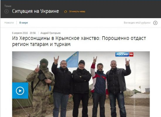 Фейк: Петро Порошенко иска да направи Кримскотатарска автономия в Херсонска област