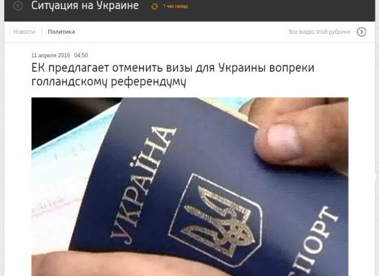 Fake: European Commission Proposes Abolishing Visas for Ukraine despite Dutch Referendum Results