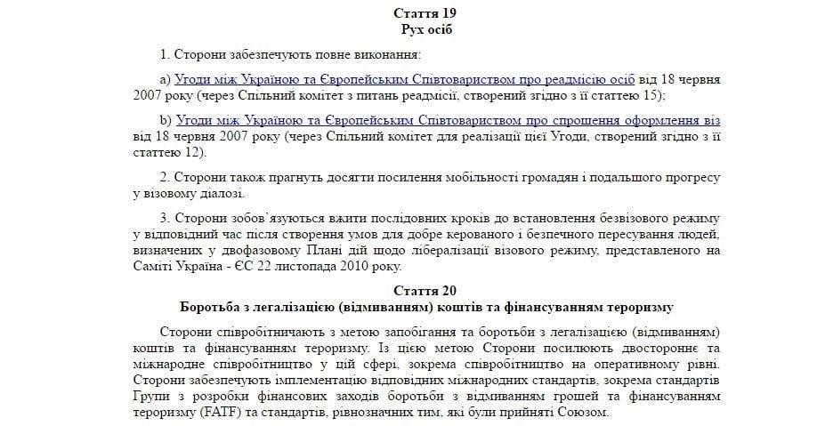 Primera página del Acuerdo de asociación
