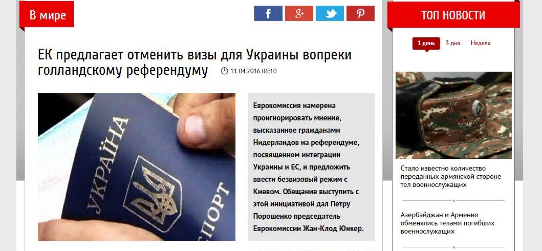 Fake: La Commissione Europea propone di abolire i visti per l'Ucraina nonostante i risultati del referendum olandese