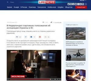 Website screenshot LifeNews