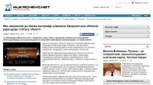 Screenshot website  Mukachevo.net