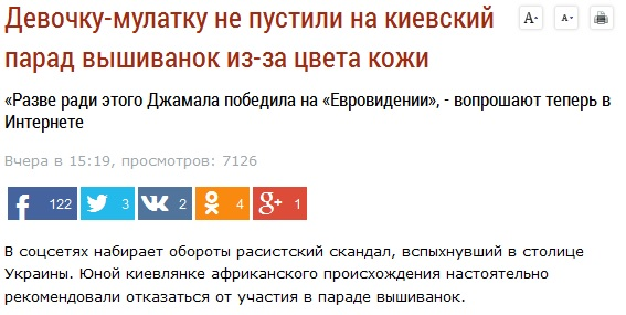 Скриншот сайта mk.ru