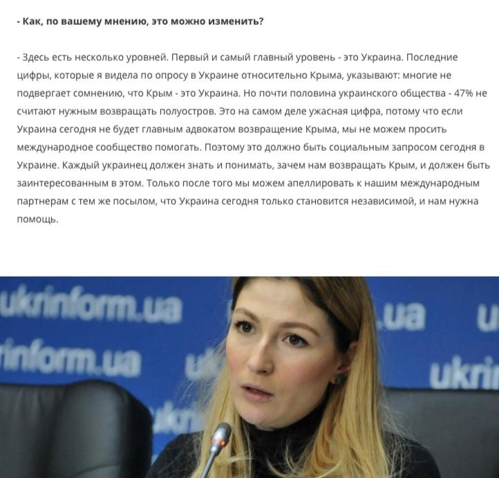 Скриншот сайта ukrinform.ru