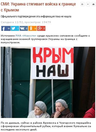 Website screenshot mk.ru