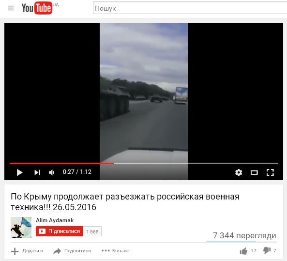 Website screenshot de Youtube