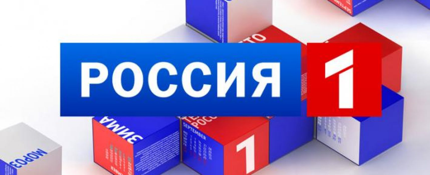 Руски тв канал по своему интерпретира песента на Джамала