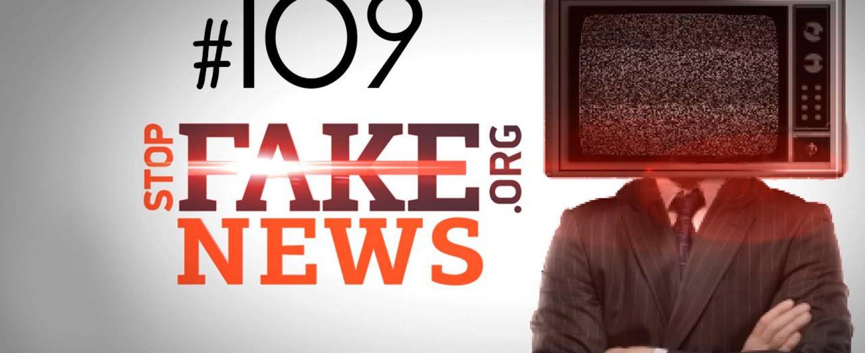 StopfakeNews#109. Кто и кого хочет выселить из Крыма?