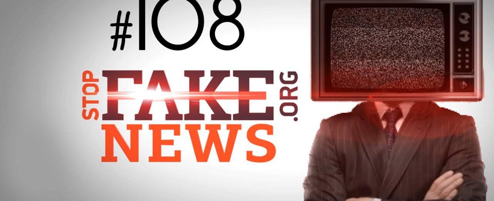 StopFakeNews #108. Действительно ли украинцы массово поедут отдыхать в Крым?