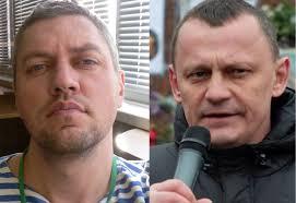 КЛИХ КАРПЮК