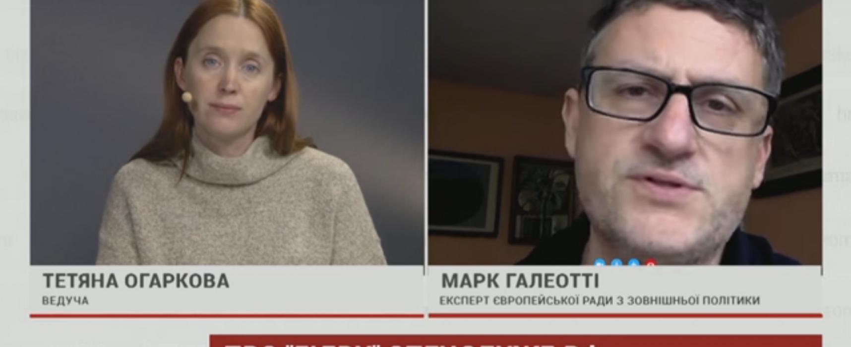 Les services spéciaux russes annoncent au Kremlin les mensonges attendus – Mark Galeotti
