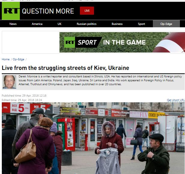 Captura de pantalla de RT