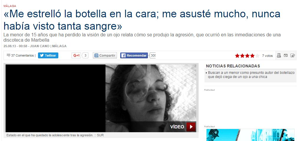 Скриншот на сайта на Diario Sur