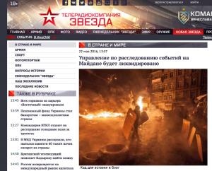 Website screenshot TV Zvezda