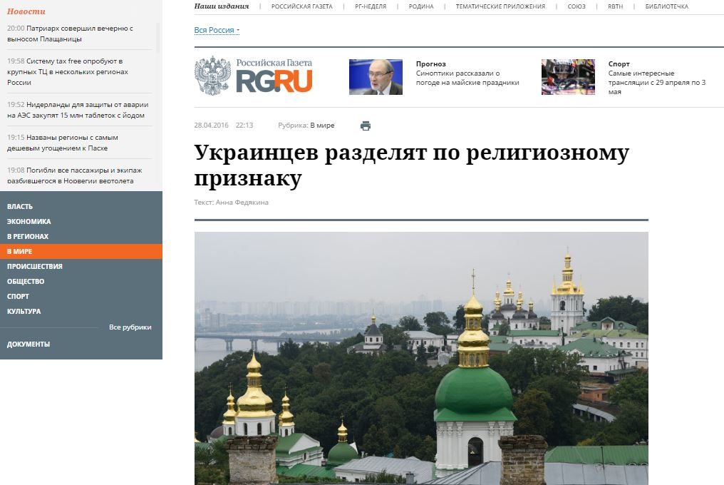 RG.ru