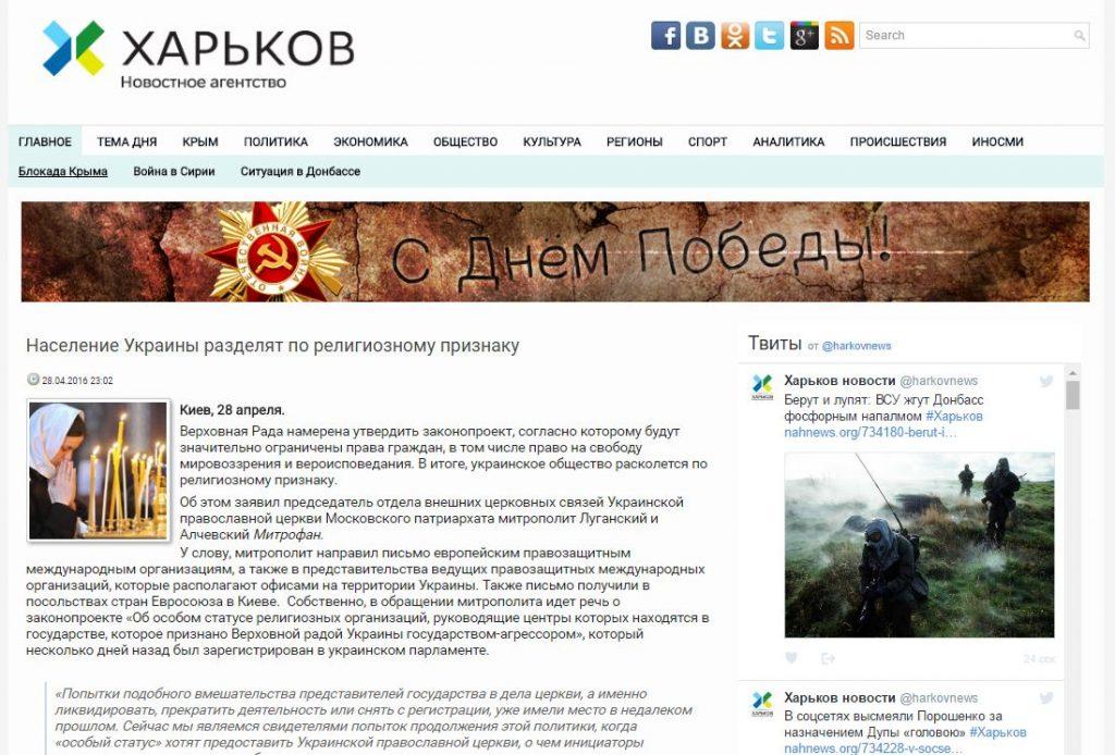 """AP Jarkov"""