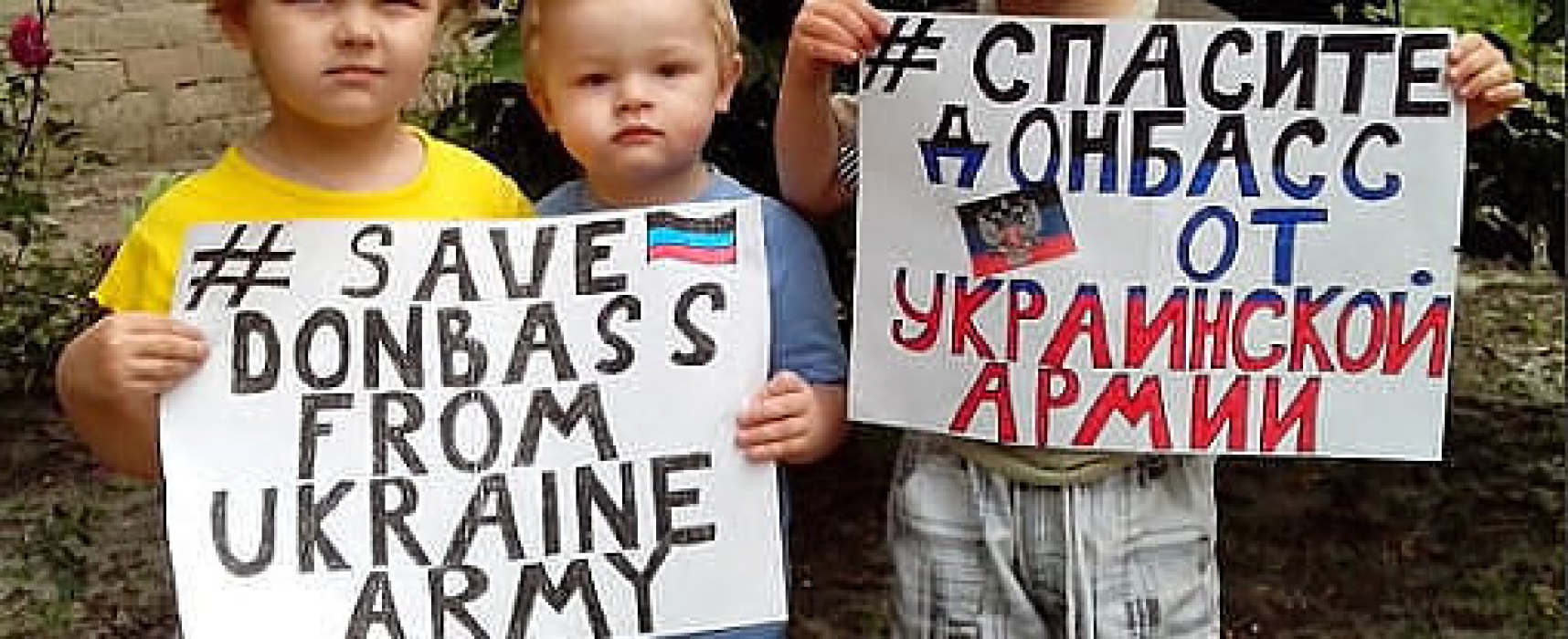Russian propaganda: Children of Donbass in a fishbowl