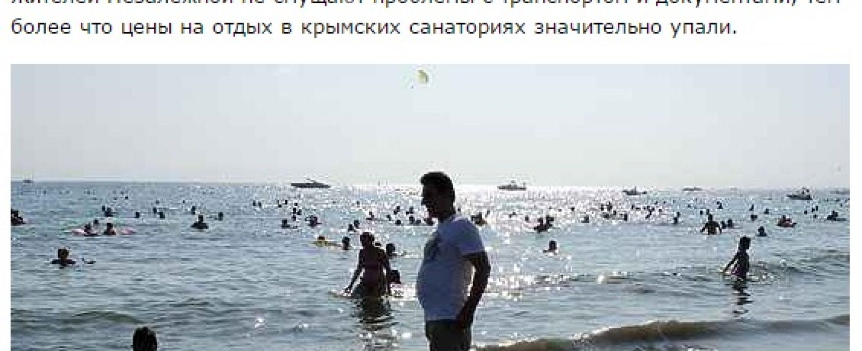 Fake: les Ukrainiens partiront en vacances d'été en Crimée