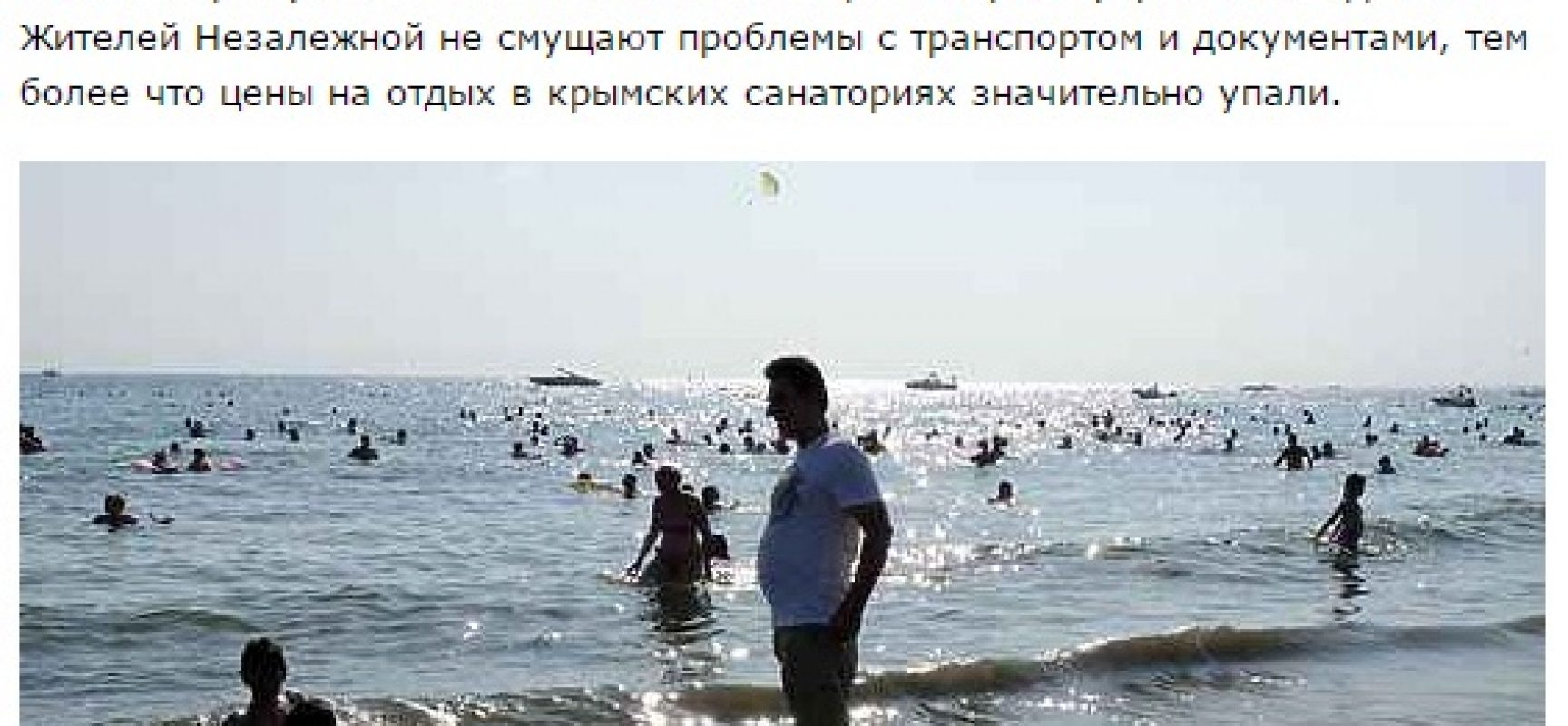 Fake: Molti ucraini andranno in Crimea per le vacanze estive