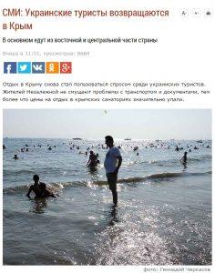 """Website screenshot """"Moskovskiy Komsomolets"""""""