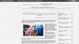 Website screenshot de «Economica segondya»