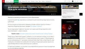 Website screenshot de TSN
