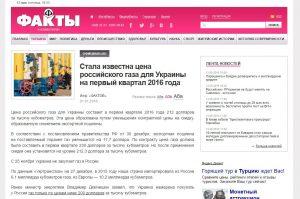 Website screenshot de Fakty
