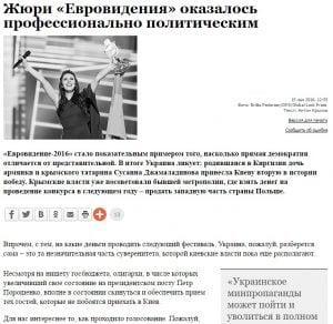 Website screenshot de vz.ru