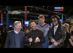 Website screenshot de russia.tv